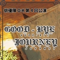 GOOD-BYE JOURNEY